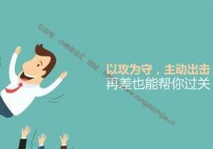 最好赚的钱就是富人的钱,这两种方法让有钱人主动送钱给你!_小峰创业汇