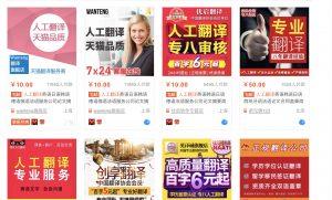 如何在网上兼职赚钱-翻译项目看一看_小峰创业汇