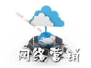 利用兼职的营销引流方法_小峰创业汇