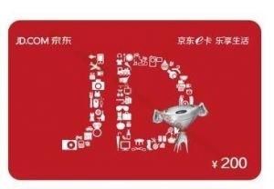 礼品卡回收,一个小众的赚钱项目_小峰创业汇