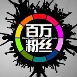 美图秀秀社交圈,日引流200+精准女粉_小峰创业汇