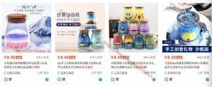瓶装沙画,如何做到年入50万_小峰创业汇