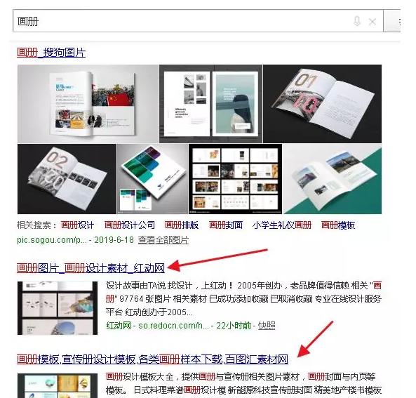 网赚项目之毕业画册实操经验分享_小峰创业汇
