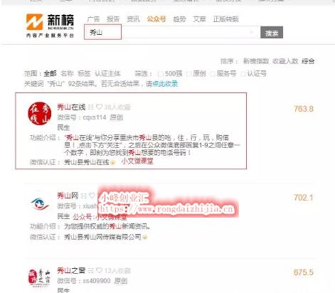 网赚项目:小县城也能月入10万,新手也可操作